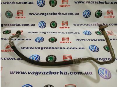 Трубка кондиционера Skoda Octavia A7/Volkswagen Golf 7/ Seat Leon