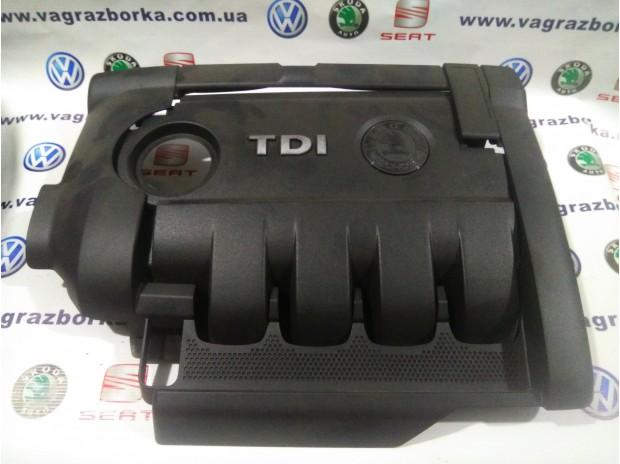 Декоративная крышка на двигатель 1.9 TDI и 2.0 TDI ( BSU, BLS, BMM)  для Skoda Octavia A5,Superb,Yeti/Seat Toledo,Altea,Leon/Volkswagen Passat B6-B7  03G103967  03G103967D  03G103907