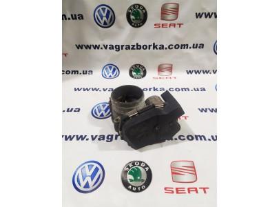 Блок дросельной заслонки 2.0 FSI (BVX,BVY,BVZ,BLY) Skoda Volkswagen Seat ( 2004-2011)