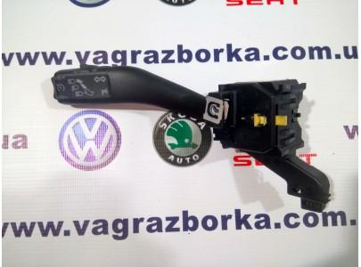 Переключатель света и поворотов Skoda Octavia,Superb,Yeti / Volkswagen Golf, Jetta,Caddy,Touran/ Seat Toledo,Altea