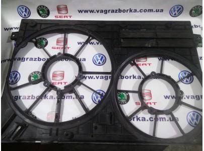 Кожух вентилятор охлаждения двигателя для Skoda Octavia A5, Suberb,Fabia,Yeti / Seat Altea,Toledo,Leon,Ibiza / Volkswagen Passat B6-B7