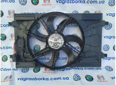 Вентилятор охлаждения двигателя Skoda Octavia A7/Volkswagen Golf 7/ Seat Leon 5F