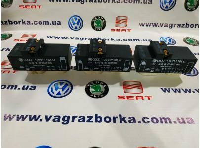 Блок управления вентилятора радиатора Skoda Octavia,Fabia/Seat Leon,Toledo/Volkswagen Golf