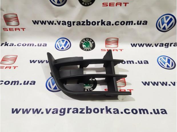 Решетка бампера правая Skoda Fabia , Skoda Roomster ,Skoda Praktik 5J0853666A