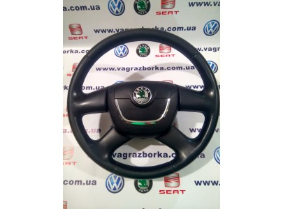 Рулевое колесо для Skoda Octavia/Superb/Fabia/Roomster/Yeti